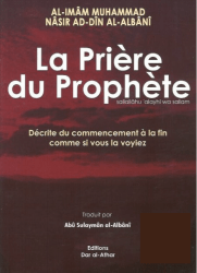 image-lecture-15-description-priere-prophete-al-albani