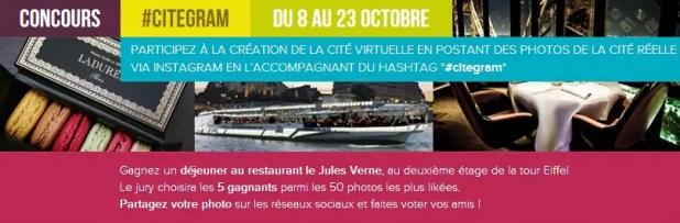 concours-photo-cite-universitaire-jai-un-pote-dans-la-com