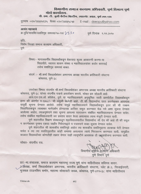 Correspondence VJSKA 23-11-2010 ALL
