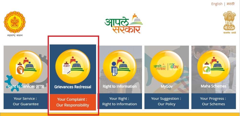 Chief Minister's 'Aaple Sarkar Grievance Redressal' portal fails miserably.