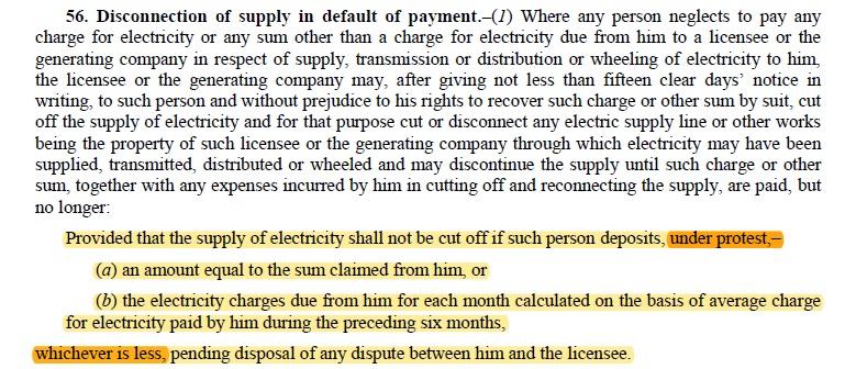 विद्युत अधिनियम २००३- चुकीच्या वीजबिलाविरोधात ६ महिन्यांचे सरासरी बील भरण्याचा अधिकार