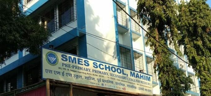 मानसिक छळ व पालकांना खोटी माहिती देण्यास दबाव - सरस्वती मंदिर शाळेच्या माजी प्राचार्यांचा धक्कादायक खुलासा