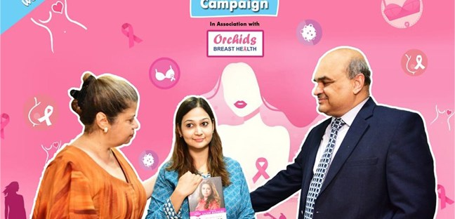 पुण्यात स्तन कर्करोग विरोधात सामाजिक संघटनांकडून मोफत मॅमोग्राफी तपासणी व जनजागृती अभियान