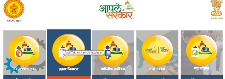 शिवशाही बस दंडात्मक कारवाई महाराष्ट्र राज्यमार्गपरिवहन महामंडळ