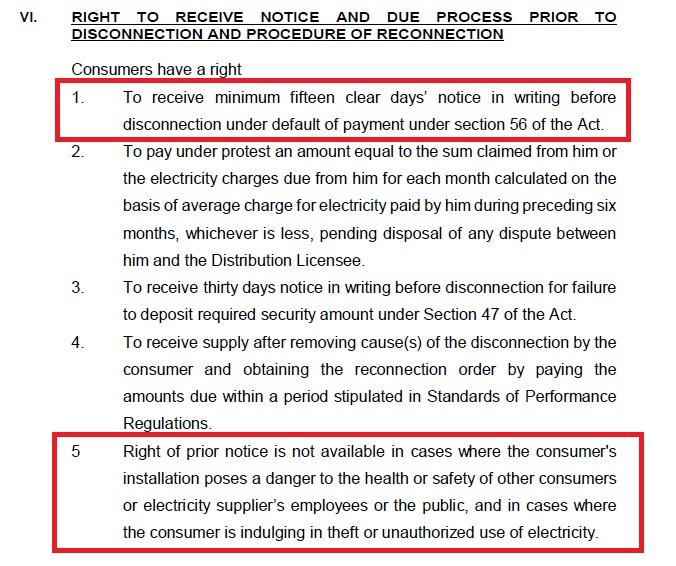 एमएसईबी-विद्युत् अधिनियम २००३ की धारा ५६ नुसार उपभोक्ता का बिजली कंकेशन काटने से पहले उसे १५ दिन की लिखित पूर्वसुचना देना अनिवार्य