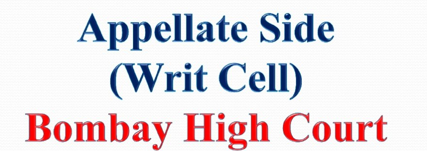 Government Pleader Appellate Side Writ Cell Contact Details Bombay High Court
