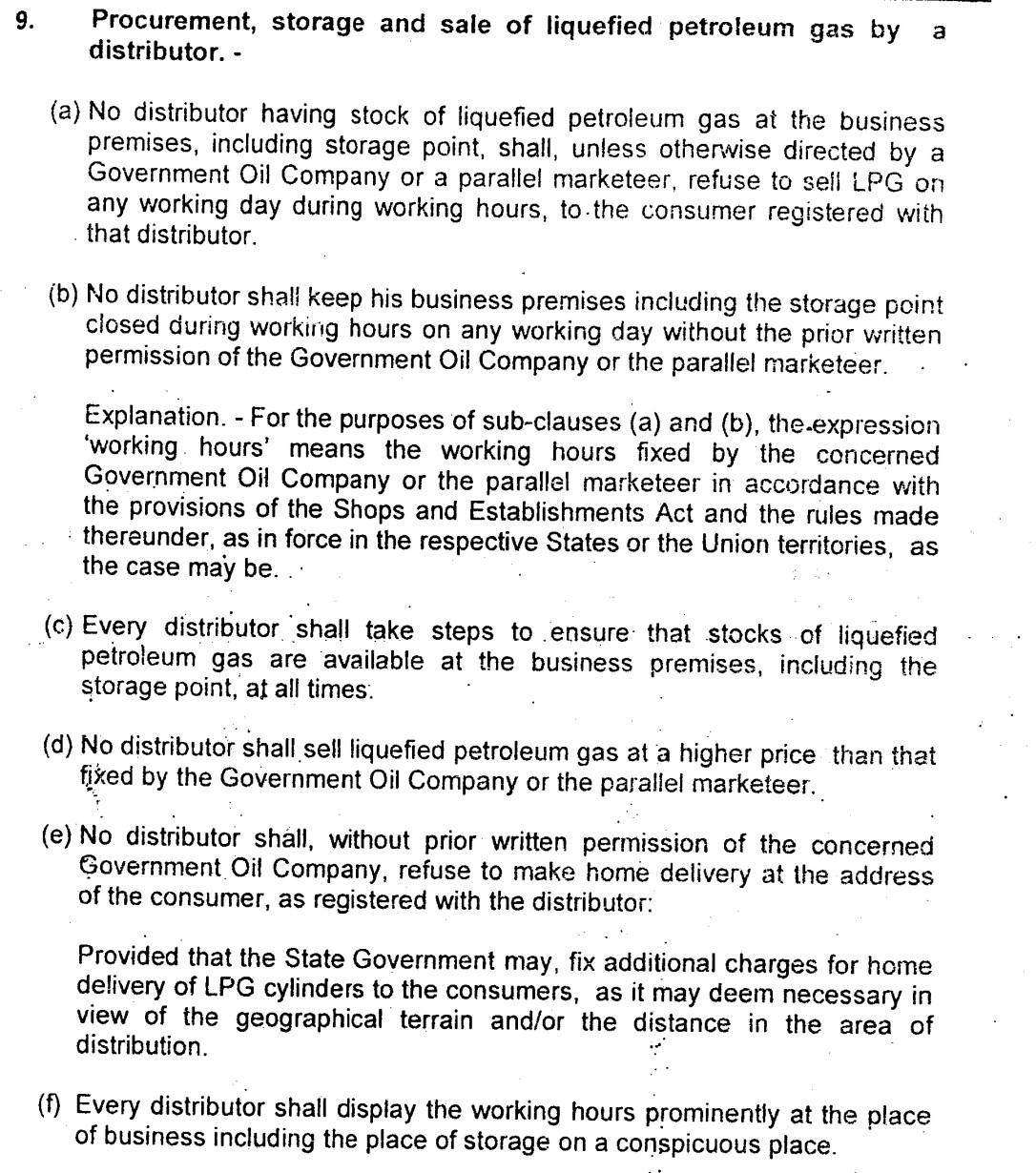 अत्यावश्यक वस्तु अधिनियम, १९५५ अंतर्गत केंद्र सरकारने जाहीर केलेला सन २००० मध्ये आदेश