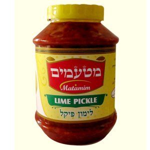 Lemon Pickle ( Matamim)