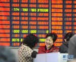 日本人が知らない中国投資の見極め方【10】<br>爆騰の中国株は後半戦へ<br>調整は必至、心臓のお弱い方はご遠慮を