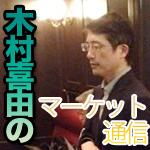 「日本死ね」は意外に正論だ