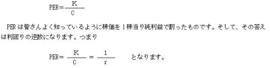 kinyuinoue20160425-2