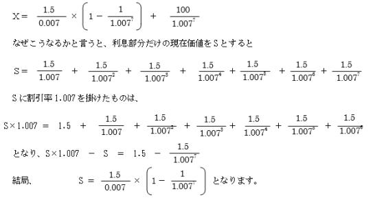 kinyuurite0328-01