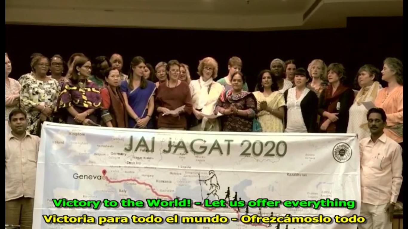 Canción: Jai Jagat