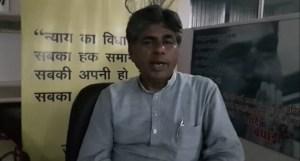 Saludo de Rajagopal: seguimos trabajando