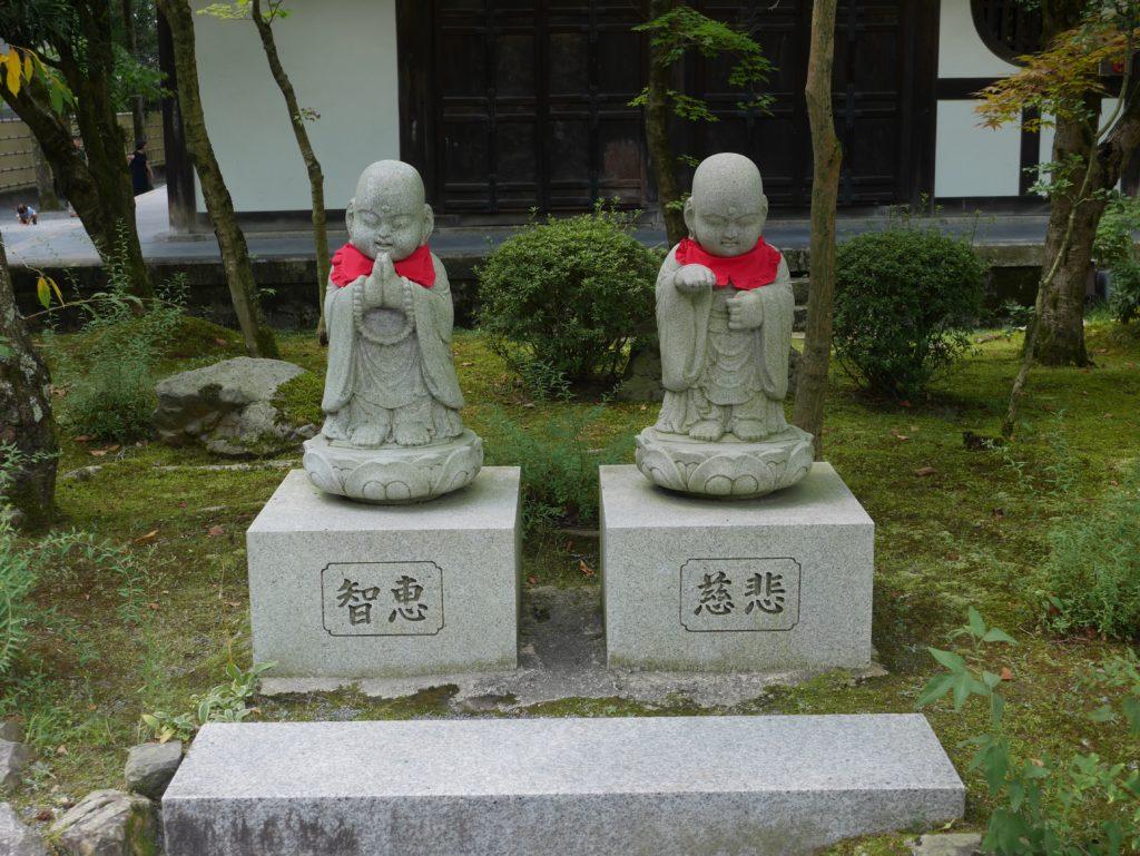eikan-do-japon-kyoto