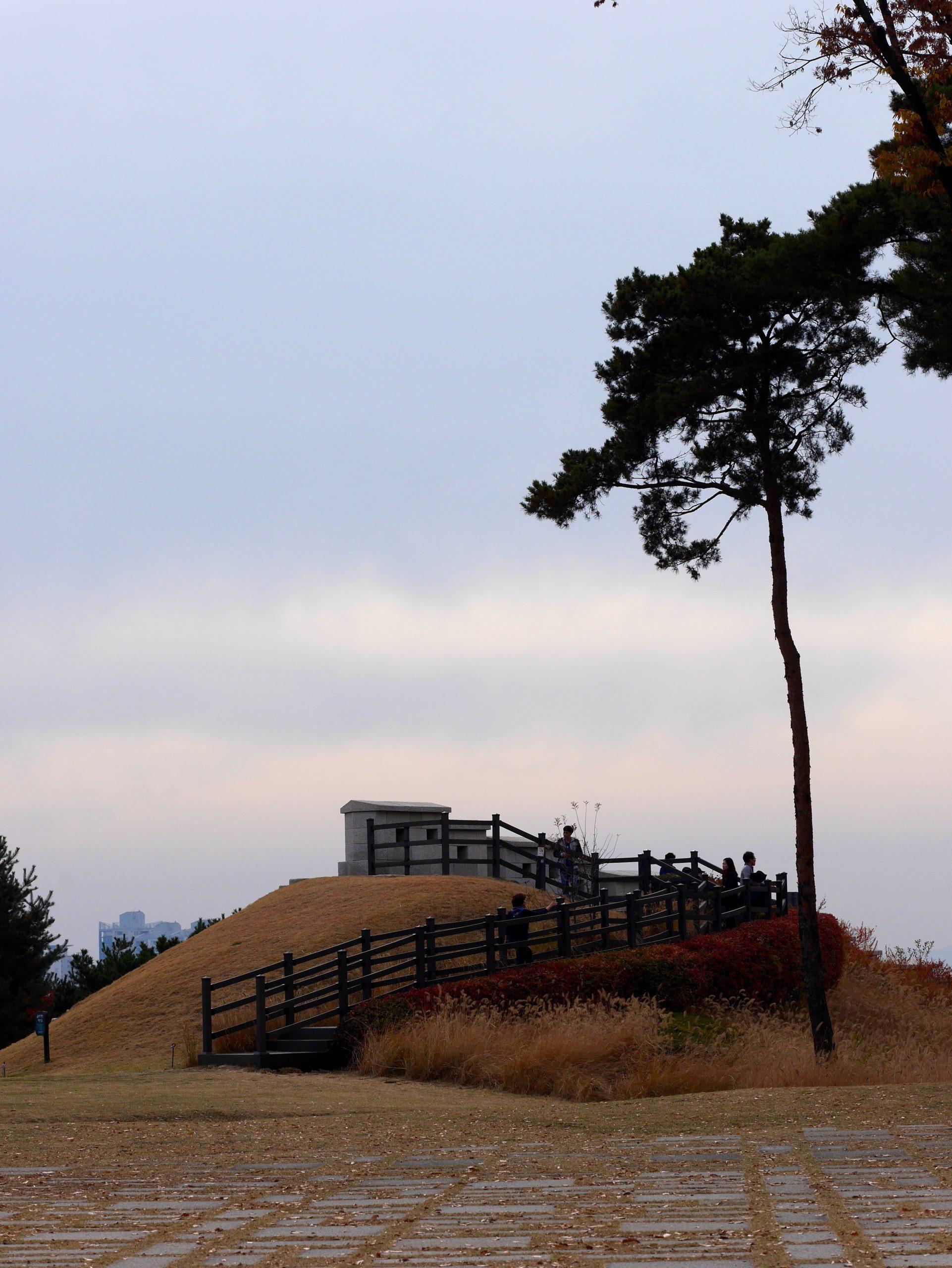 Namsanpark
