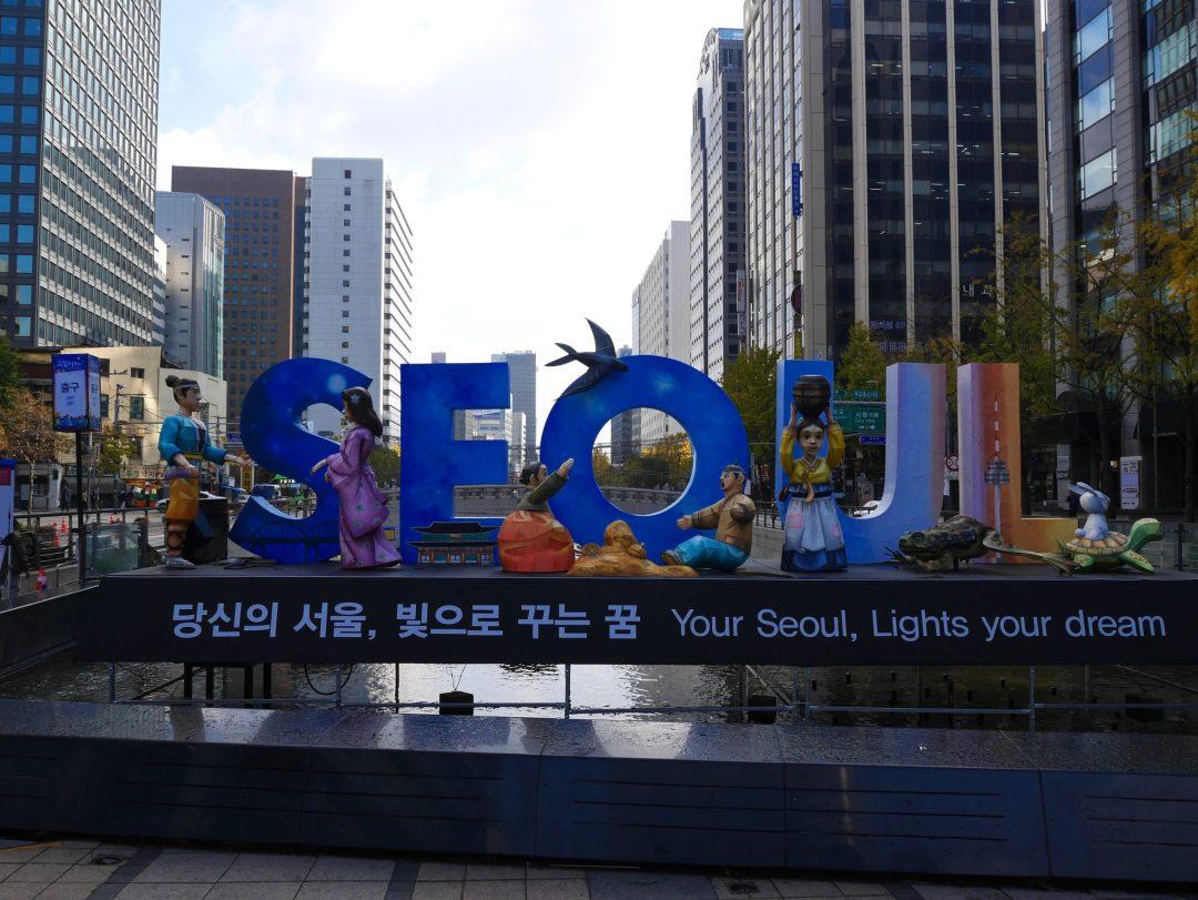 Cheong-gye-cheon