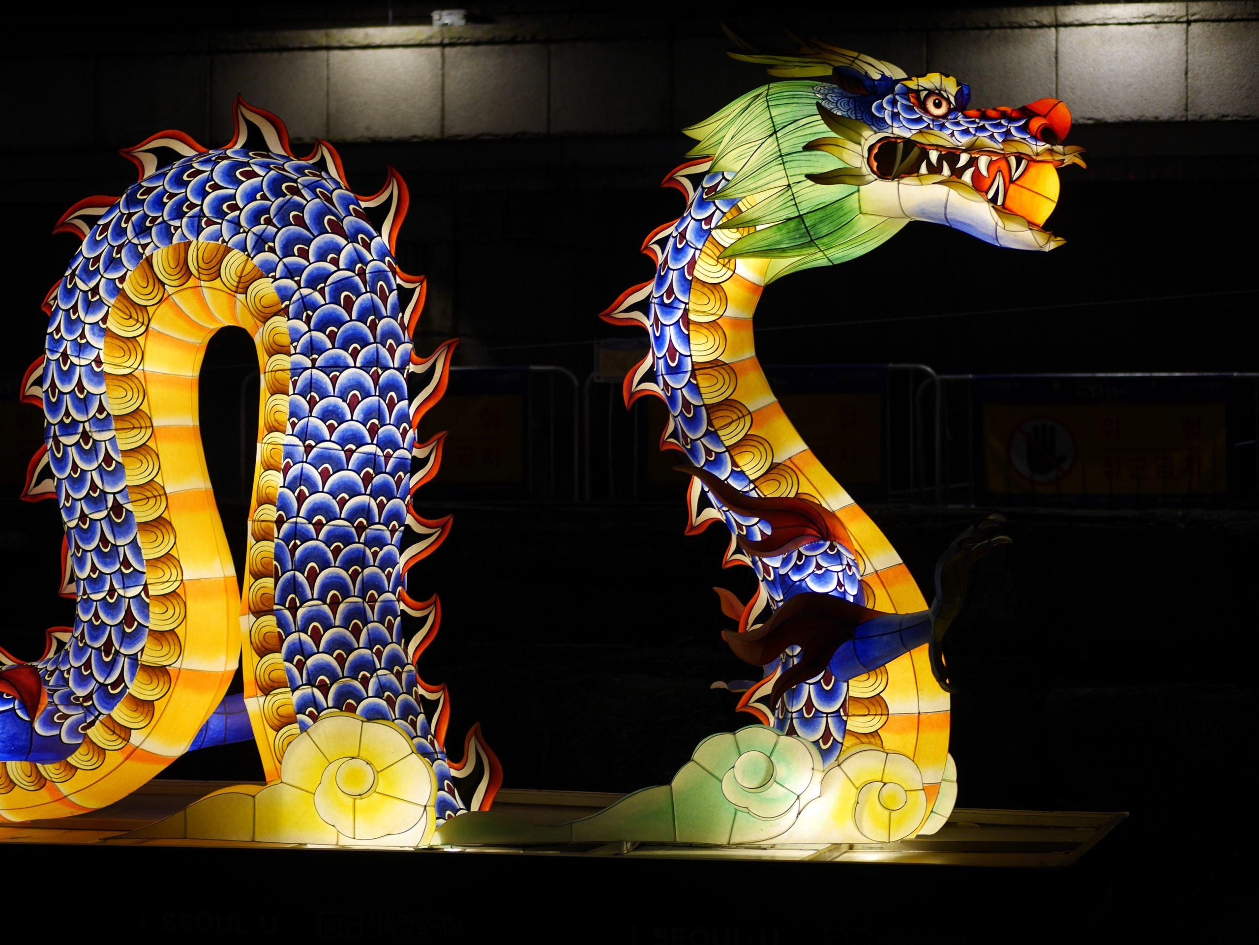 festival lanternes Séoul