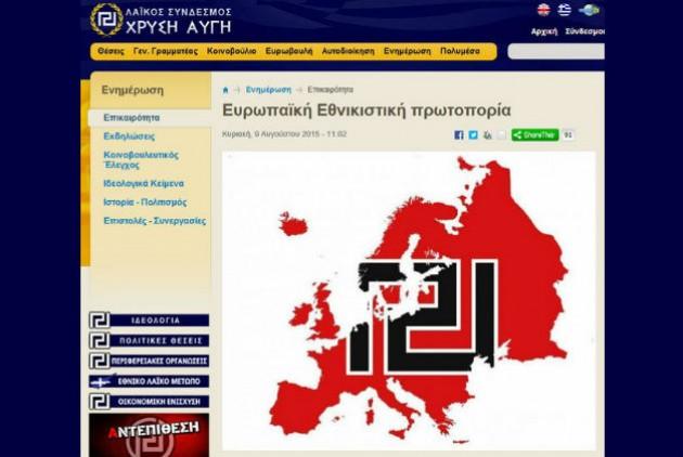 site_xrisis_avgis