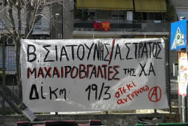 pano_onomata_xrysavgites_steki_antipoina
