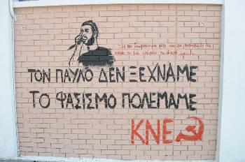 pavlos_kne