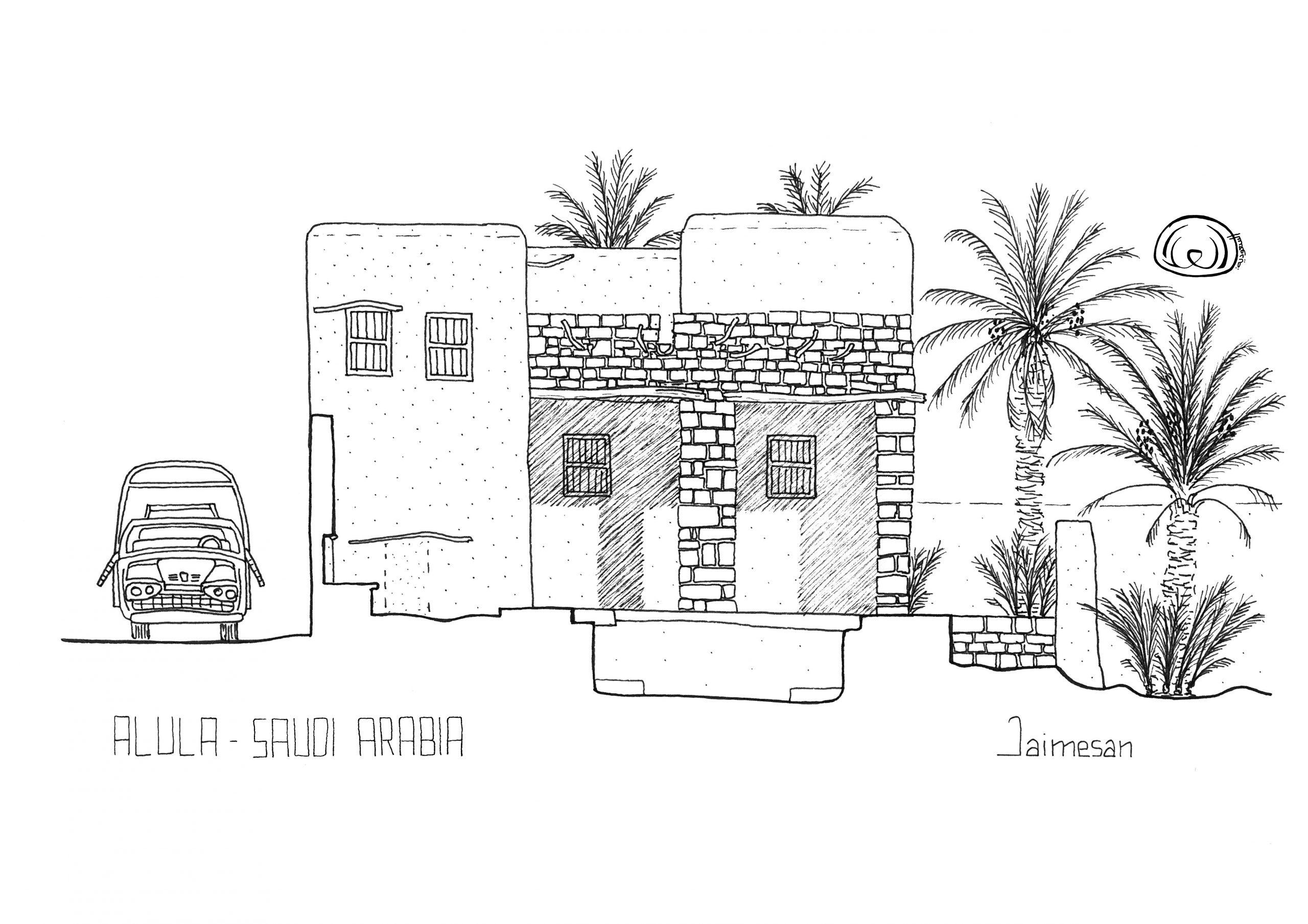 Farm house saudia