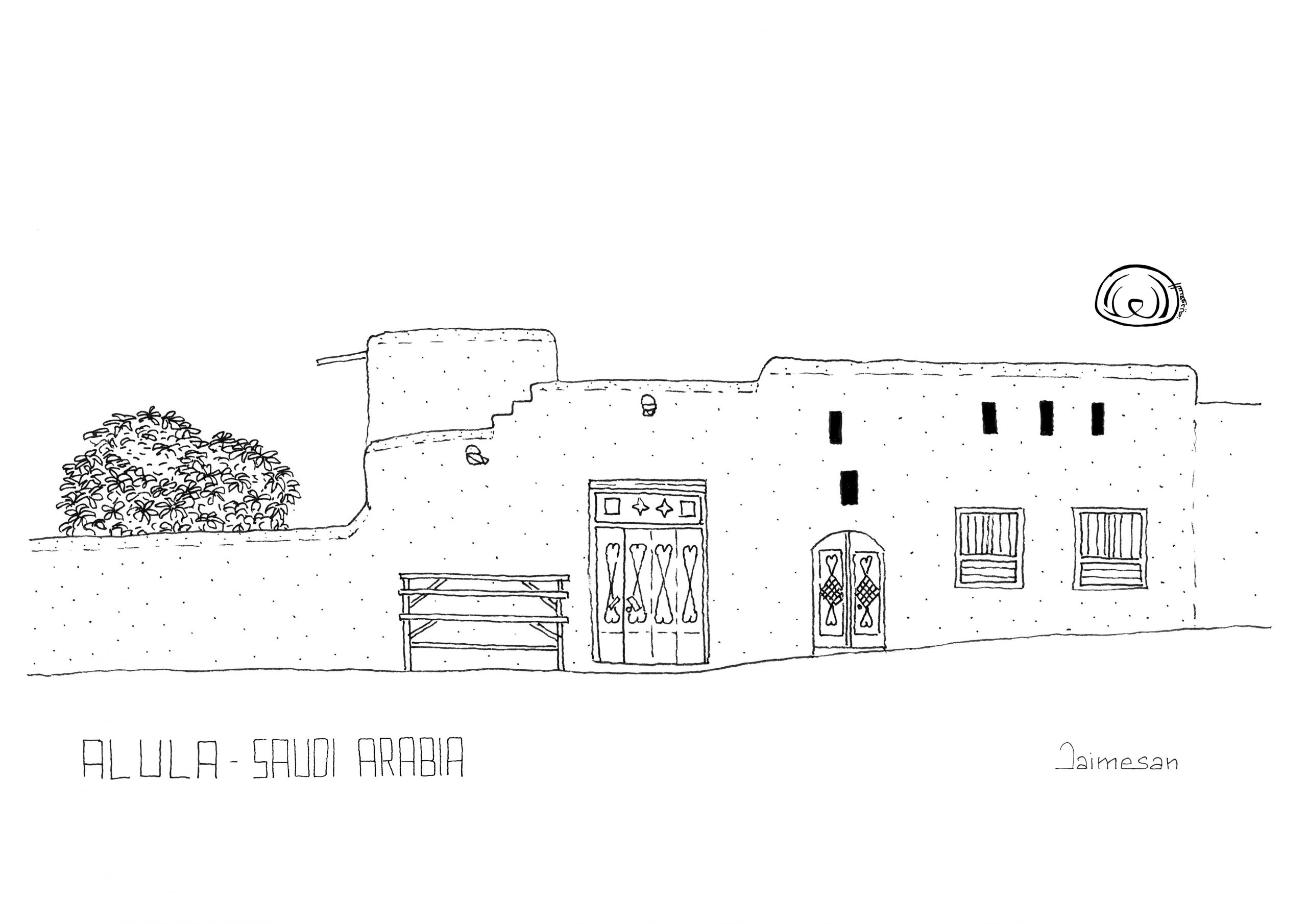 Town house arabia print