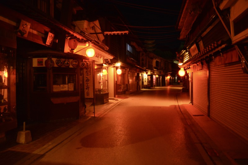 Miyajima by night