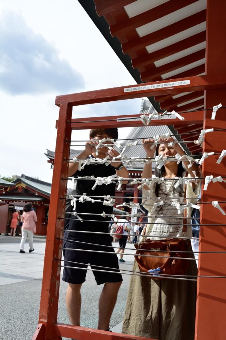 Tokyo Reisverslag meiji jingu