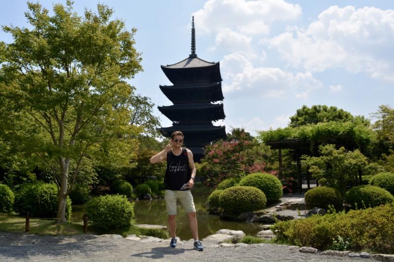Five Story Pagoda Kyoto