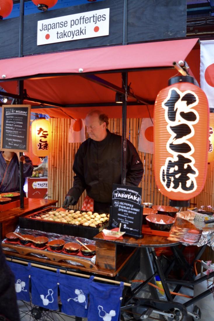 International Sushi Festival Amsterdam