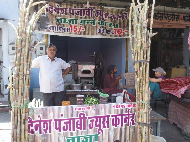Dinesh Punjabi Juice Corner, Raja Park