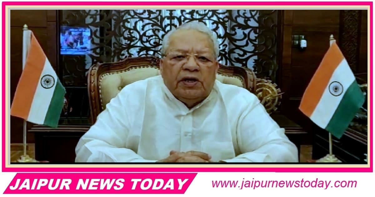Governor Kalraj Mishra Rajasthan