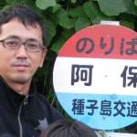 京都府・京丹波町の実家で農家民宿開業を準備中 荒牧公哉様
