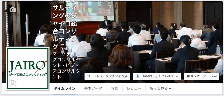スクリーンショット 2015-02-19 13.52.57