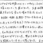株式会社経理バンク  岡 拓志 様