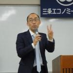 【渋谷雄大】8月の講演会スケジュール