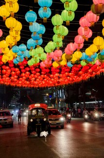 Bangkok Diapo JUO 26
