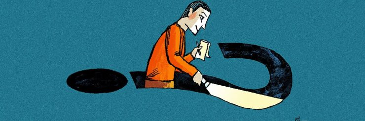 Workinglife-0708-ghp