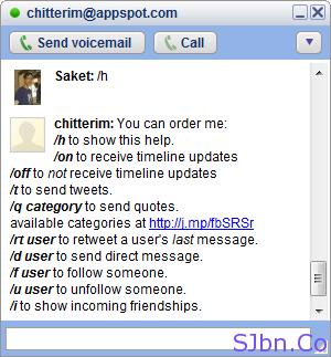 chitterim@appspot.com