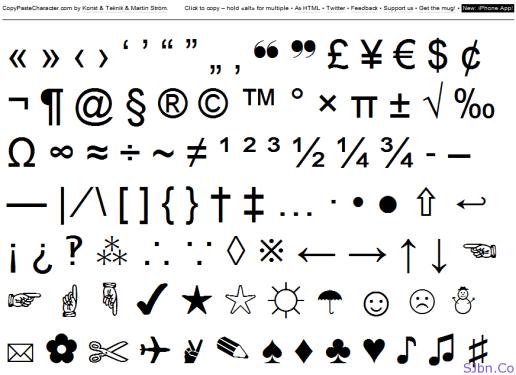 CopyPasteCharacter.com Symbols