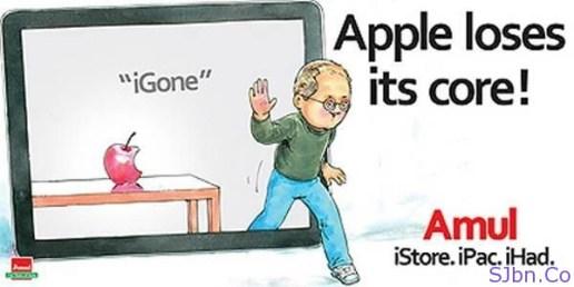iGone- Apple loose its core!