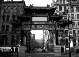 Imperial Chinese Archway (1987)