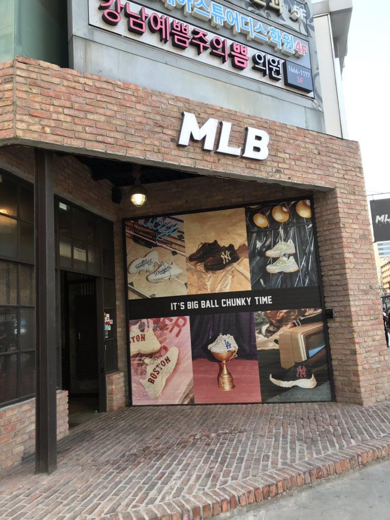 RT @jason_koebler: Major League Baseball's…