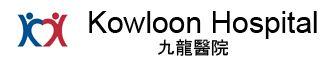 Kowloon-Hospital-Logo