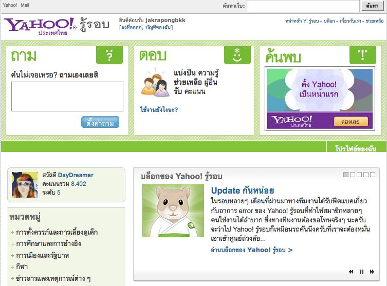 Screen shot 2009-09-05 at 12.53.58 PM