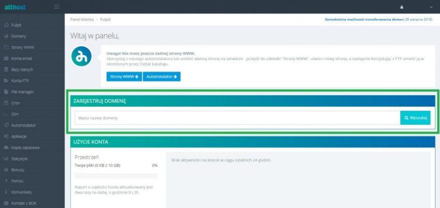 rejestracja domeny na bloga w atthost