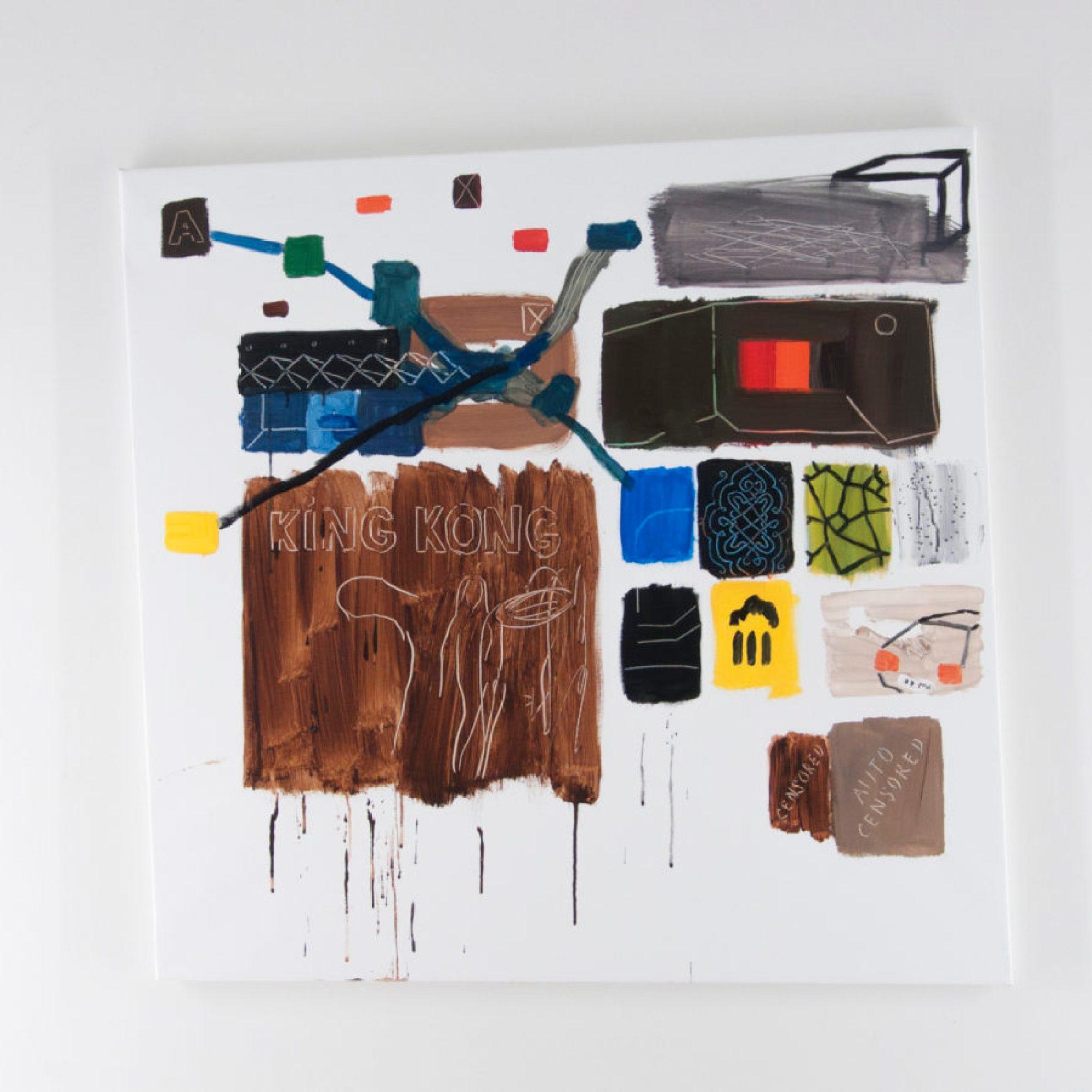 life folders, 105x105, akryl na plátně / acrylic on canvas, 2017
