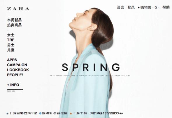 Web de Zara en chino