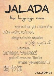 JALADA-language-main-cover02
